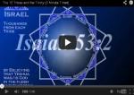 12 Tribes & Trinity