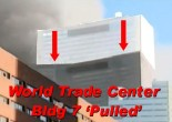 WTC BLDG 7 PULLED